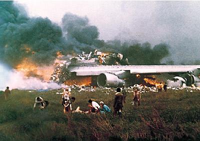 pan-am-1977-1.jpg